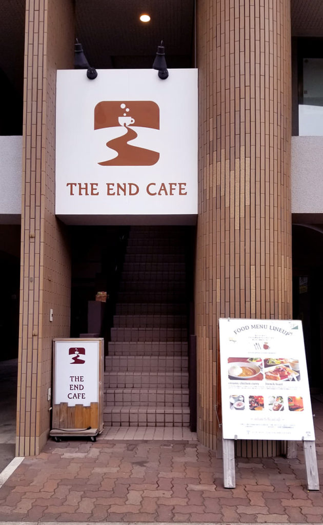 the end cafe(ジエンドカフェ)入り口